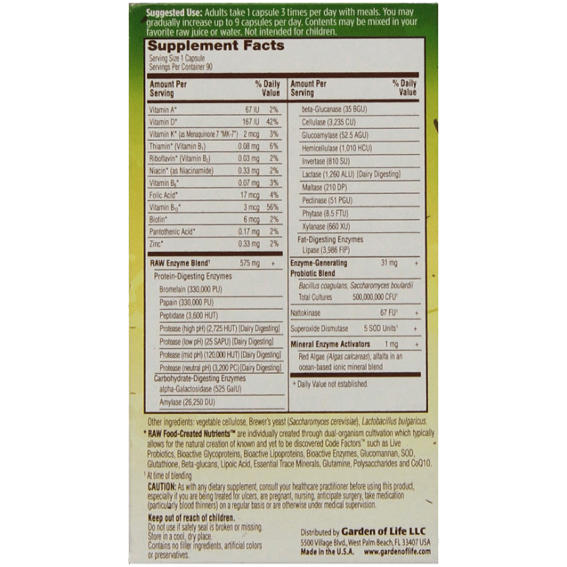 Herb Pharm Stone Breaker Compound